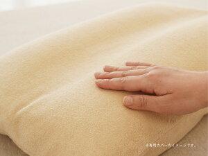 専用カバー王様の夢枕クラシック【無地まくらカバーピローケースファスナー式ベージュ】【母の日】