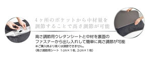 西川リビングぐっすりMEN'S(メンズ)まくら約40×58センチ【枕まくらマクラ】【ギフトラッピング無料】【N】【送料無料】