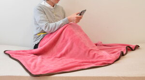 毛布|ChocoLiv(ショコリブ)マイクロファイバー軽量マイケット(ひざ掛け毛布)140×80センチ【ひざ掛け/膝掛け/毛布/ブランケット/blanket/洗える/西川リビング/ブランド/暖かい/あたたか】
