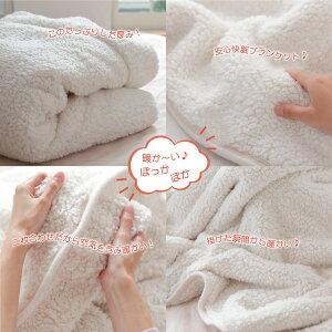毛布クイーンサイズ|もこもこ毛布(R)(200×200センチ)2枚合わせあったか毛布【あす楽対応】【ギフトラッピング無料】【送料無料】【厚手/冬/暖かシープ調/高級毛布/クィーン用/洗える/ブランケット/モコモコ/羊/アイボリー/ピンク/ブラウン】♪♪♪