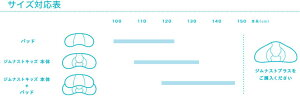 枕子供用ジムナストキッズ(子供用枕)66×32×3.5〜7センチ【N】さくら(ピンク)子供と一緒に成長するまくら♪【送料無料】【ギフトラッピング無料】【日本製】【ジムナスト枕こどもまくら子ども子供子供枕キッズジュニアまくらgymnastkids】