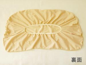 枕カバー(ジムナストまくら専用ニットカバー大人用)ベージュ