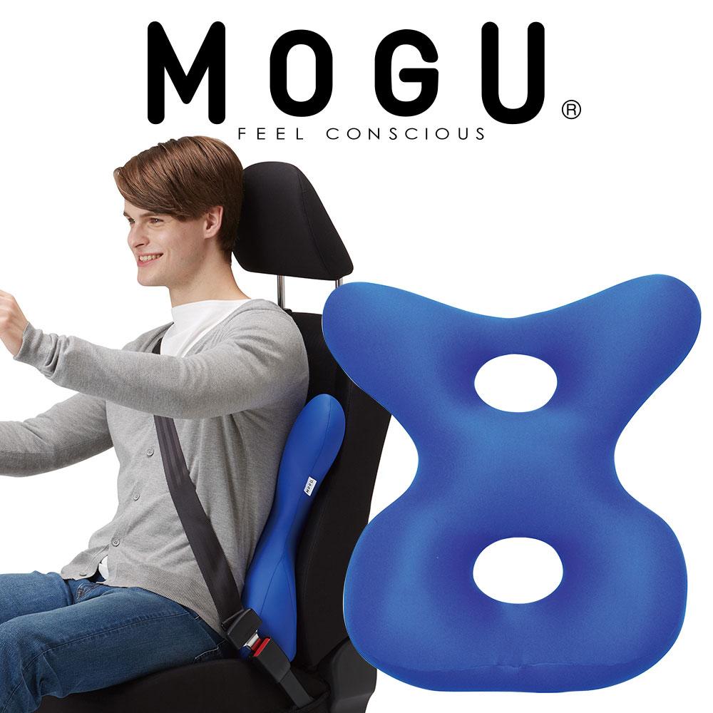 クッション MOGU(モグ) ドライバーズバックサポーター 約43×45センチ(ロイヤルブルー)【MOGU ビーズクッション パウダービーズ 正規品 インテリア】