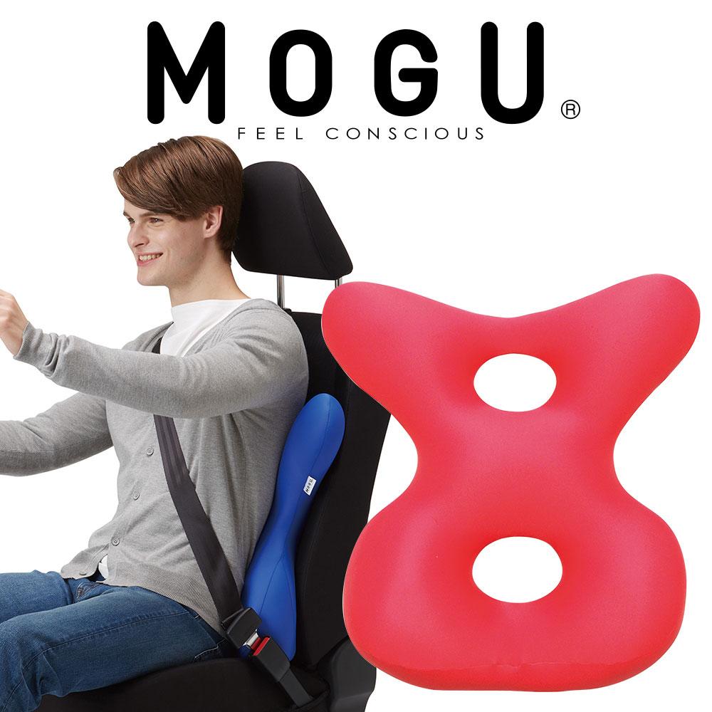 クッション MOGU(モグ) ドライバーズバックサポーター 約43×45センチ(レッド)【MOGU ビーズクッション パウダービーズ 正規品 インテリア】
