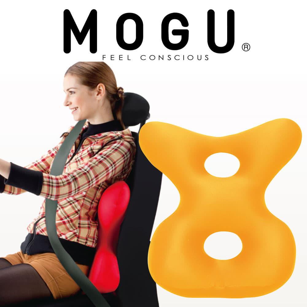 クッション MOGU(モグ) ドライバーズバックサポーター 約43×45センチ(オレンジ)【MOGU ビーズクッション パウダービーズ 正規品 インテリア】【C】