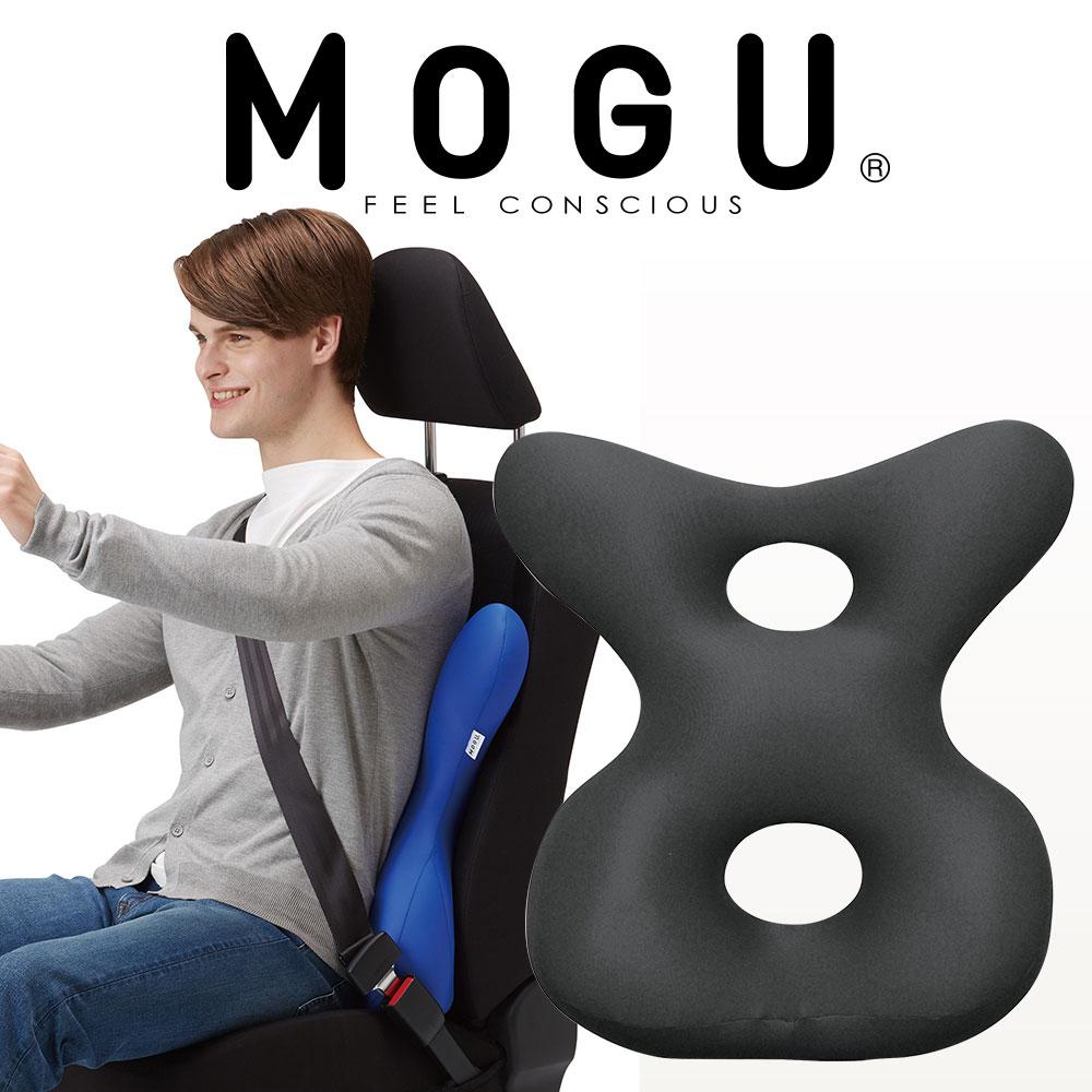 クッション MOGU(モグ) ドライバーズバックサポーター 約43×45センチ(ブラック)【MOGU ビーズクッション パウダービーズ 正規品 インテリア】