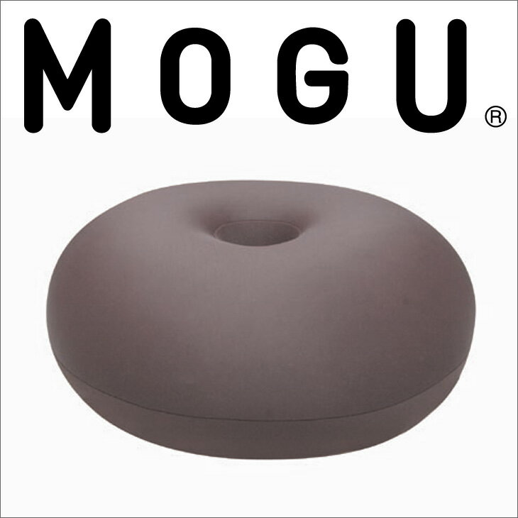 クッション MOGU(モグ) ホールフロアクッション 直径約40×高さ18センチ【正規品 日本製 ビーズクッション パウダービーズ(R) 体圧分散 もぐ カラフル 丸 インテリア】