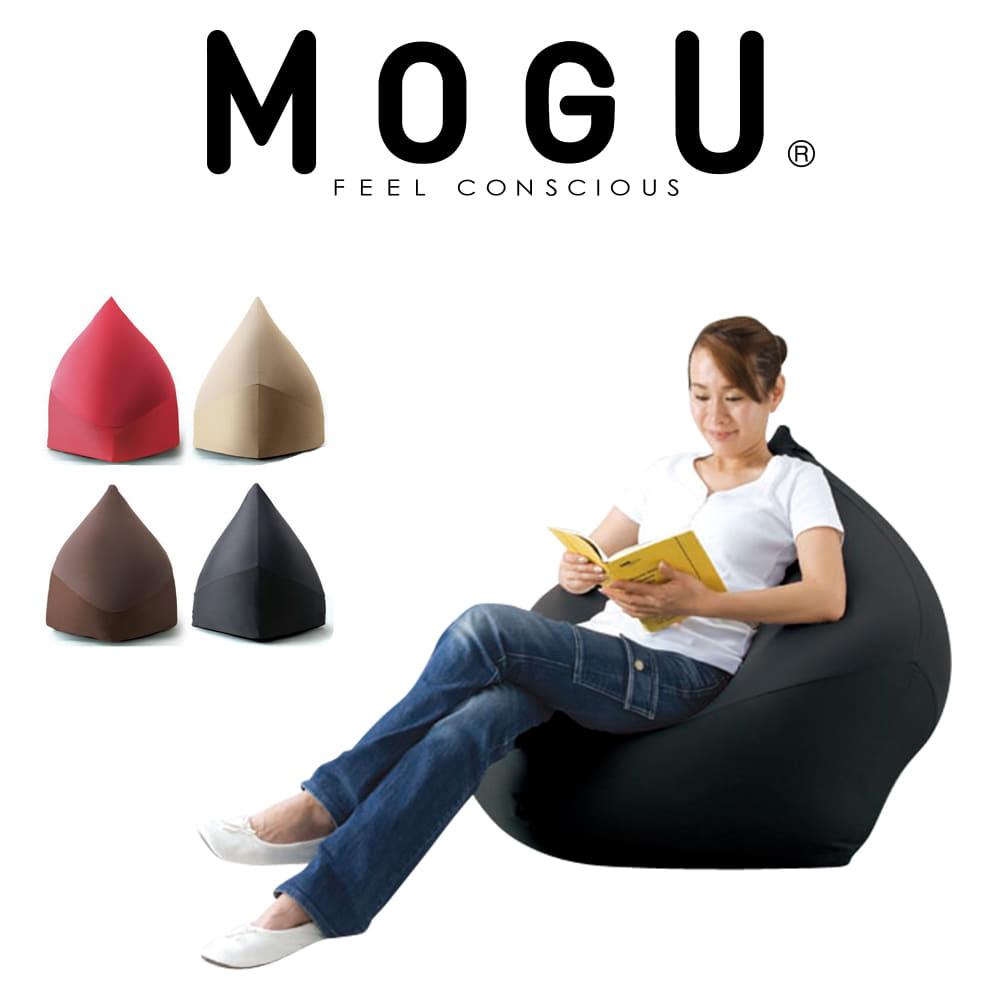 クッション MOGU(モグ) マウンテントップ(本体カバー付き)約80×80×90センチ【送料無料 日本製】【モグ 一人掛け ビーズソファ MOGU ビーズクッション パウダービーズ 正規品 大きいサイズ 座椅子 インテリア】