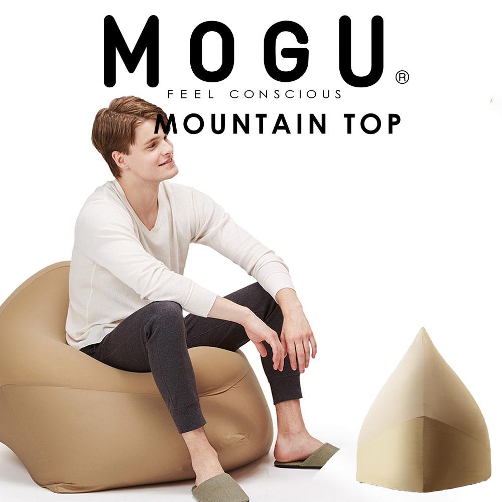 クッション MOGU(モグ) マウンテントップ(本体カバー付き)ベージュ約80×80×90センチ【送料無料】【日本製】【一人掛け ビーズソファ ビーズクッション パウダービーズ 正規品 大きいサイズ 座椅子 インテリア】【C】【父の日】