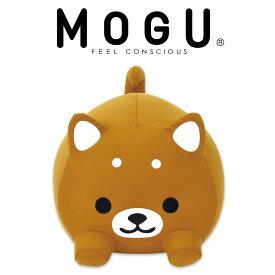クッション MOGU(モグ)もぐっち(R) わんわん 約27×29×40センチMOGU ビーズクッション(パウダービーズ入り 抱き枕) 【ギフトラッピング無料】【キャラクター イヌ 犬 いぬ かわいい 正規品 インテリア 抱きまくら ブラウン】