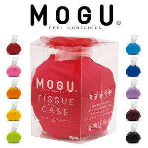 MOGU/モグ//ティッシュケース/約15×15×3センチ/ギフトケースタイプ☆ピンク