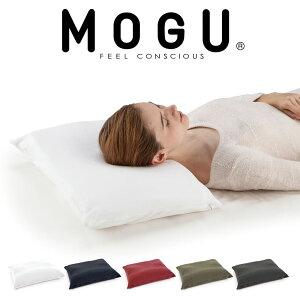 MOGU/モグ/家族の健康まくら/約幅54×奥行38×高さ7センチ