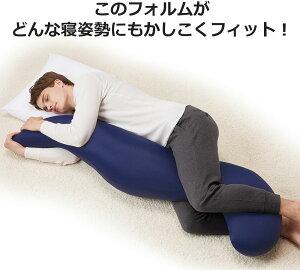MOGU(モグ)気持ちいい抱きまくらLサイズ大人気「気持ちいい抱きまくら」のビッグサイズが登場!【送料無料】【ギフトラッピング無料】?【日本製抱き枕ボディピロービーズ大きいビッグbig授乳クッション妊婦マタニティマタニティー】?【N】