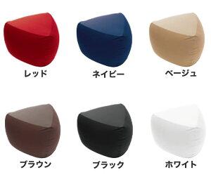 MOGU(モグ)三角フィットソファ約横88×縦88×高さ45センチパウダービーズの優しい感触【送料無料】