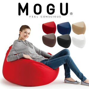MOGU/モグ/三角フィットソファ/約横88×縦88×高さ45センチ