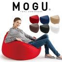 MOGU(モグ)三角フィットソファ パウダービーズの優しい感触 【送料無料】【ビーズソファ 肘置き 背もたれ インテリ…