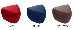 MOGU(モグ)三角フィットソファミニ約横68×縦68×高さ35センチパウダービーズの優しい感触【送料無料】