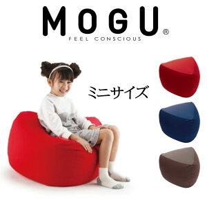 MOGU/モグ/三角フィットソファミニ/約横68×縦68×高さ35センチ