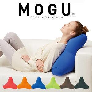 MOGU/モグ/トライパッドボディ/約横55×縦55×奥行22センチ