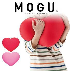 MOGU(モグ)ハート パウダービーズの優しい感触 約30×35×高さ7センチ 【レッド 赤 ピンク ショッキングピンク ハート形クッション Heart サポーター ビーズ 背当て 背もたれ 椅子 イス オフィス デスクワーク おしゃれ 正規品】