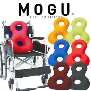MOGU/モグ/背すじをのばす8の字クッション/約横35×縦45センチ