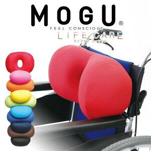 MOGU/モグ/体にフィットする穴あき枕/約横35×縦28×高さ14センチ