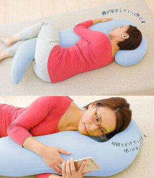 MOGU(モグ)気持ちいい抱き枕プラスピロークール枕と抱き枕が一緒になった【あす楽対応】【日本製抱き枕抱きまくらボディピロービーズ授乳クッション妊婦マタニティーシムス横向き冷感涼感ひんやり】【N】