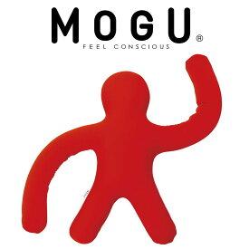 MOGU(モグ) ピープル(人型クッション)ロングアーム ドラマで話題になった人型抱き枕 【正規品 赤い人形 MOGU ビーズクッション パウダービーズ 抱き枕 だきまくら 抱きまくら キャラクター プレゼント ギフト ぬいぐるみ クッション】