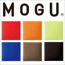 クッションカバー | MOGU(モグ) 専用カバー(MOGU スクエア 45S パウダービーズ クッション 45×45センチ用)【正規品/ビーズクッション/カバ...
