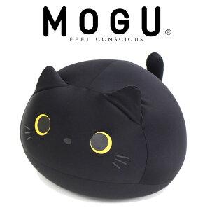 MOGU/モグ//もぐっち/みーたん/約29×24×35センチ