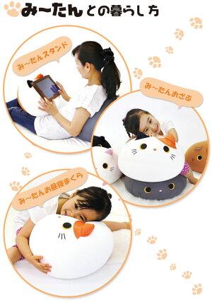 クッション|MOGU(モグ)もぐっち(R)みーたん約29×24×35センチMOGUビーズクッション(パウダービーズ入りMOGU抱き枕)【キャラクター/ネコ/猫/ねこ/正規品/インテリア/だきまくら/抱枕/抱きまくら/茶/ブラウン/チャ】【ギフトラッピング無料】