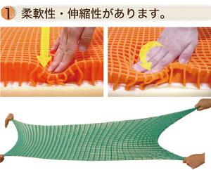 ジェルトロンヒーリング敷きパッドマットレスサイズ(横幅97cm)【送料無料】【interiorマットレス】