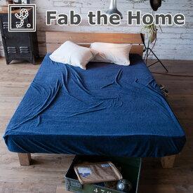 ボックスシーツ Fab the Home(ファブザホーム) Airy pile(エアリーパイル) ボックスシーツ セミダブルサイズ 120×200×30センチ 【ボックスシーツ BOXシーツ ベッドシーツ SD タオル 吸湿 吸水 ふわふわ やわらか シンプル 無地】【ギフトラッピング無料】