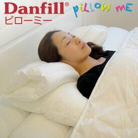 枕 Danfill(ダンフィル) Pillow me(ピローミー) 約65×78センチ 健康・清潔をコンセプトにしているダンフィルの枕 【ギフトラッピング無料】【まくら 新素材 新感触 吸水性 通気性 ピロー pillow 低反発わた 高さ調整 洗える枕【N】