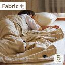 ガーゼケット シングルサイズ Fabric Plus(ファブリックプラス) 無添加5重ガーゼケットキルト シングル(約 140×19…
