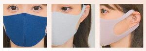 抗ウイルス消臭マスクピアレスガード(2枚組)