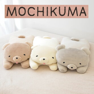 ACCENT (accent) pillow MOCHIKUMA (motikuma) about 56 × 22 cm you have like even I dust fabric pillow