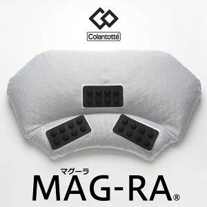 枕/|/コラントッテピロー/MAG-RA/R//マグーラ//専用カバー付き