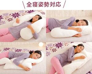 ハグーピロー(hugoopillow)枕と抱き枕が一体になった全寝姿勢対応の枕サイズ:約55×75センチ【送料無料】【ギフトラッピング無料】【日本製】【まくら/クッション/横向き/うつぶせ/妊婦/マタニティ/授乳クッション/ギフト】