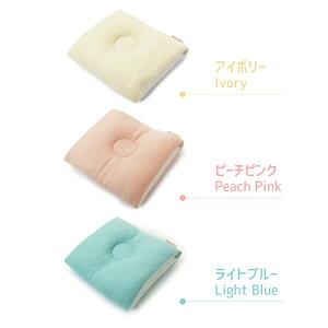 簡単便利授乳枕約18×18×6センチ【ベビー枕ベビーまくらBabyPillowBaby日本製新生児赤ちゃんかわいい出産祝い授乳頭の形手洗い】