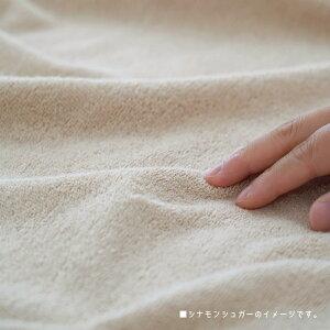 7バスタオルピロー追加用バスタオル65×135cmパイル32番双糸【ギフトラッピング無料】【セブンバスタオル】