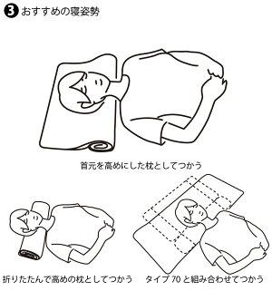 枕を使わない人の枕パイル&ガーゼタイプ120約120×47センチ【N】【日本製】【まくら/枕/タオル/今治/ガーゼ/メッシュ/低い/低め/高さ調節/肌触り/ピンク/ブルー/ベージュ/ブラウン】