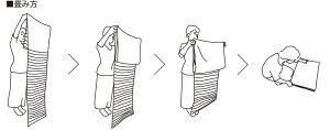 枕を使わない人の枕折って畳んでMYタオル約60×215センチ【日本製】【まくら/枕/タオル/バスタオル/今治/低い/低め/高さ調節/肌触り/ピンク/ブルー/ベージュ/ブラウン/イエロー/パープル/ラベンダー】【N】