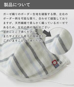 寝るときマスク潤いガーゼとタオルの優しい肌触り洗える布マスク【マスク日本製ガーゼ洗える洗濯風邪乾燥予防対策保湿吸水保湿今治就寝綿大人おしゃれかわいい定価販売在庫あり】