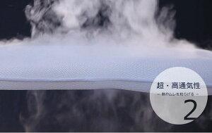 ThePillowLiteザ・ピローライト地球で眠る、すべての人へ新素材ポリゴンメッシュが実現した寝心地&高通気性。【枕高反発洗える通気性高さ調節仰向き低め横向き寝返りまくら】【母の日】【N】【ギフトラッピング無料】【あす楽対応】