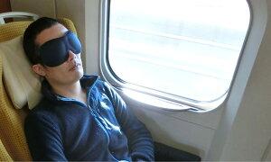 iSleep3DEYEMASK(アイスリープ3Dアイマスク)フリーサイズ(男女兼用)「遮光性×開放感」を実現した立体型アイマスク【アイピロー目枕目まくらアイマスク旅行睡眠睡眠グッズ安眠ふわふわファスナー昼寝移動就寝疲れ目遮光フライト仮眠】