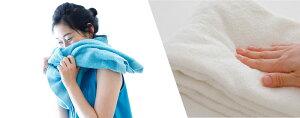 普段使いの今治フェイスタオル1週間・7枚セット(除菌ができるiiminずっと清潔タオル)抗菌・制菌を超えた除菌機能を備えた繊維(東洋紡・金魚)を使用。部屋干しでも臭わない!洗うたびに柔らか!日本製(愛媛県今治市製)の今治タオルです。【顔手タオル】