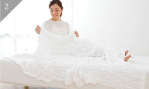 iimin今治くるまるタオルケットシングル約幅120×長さ190cm