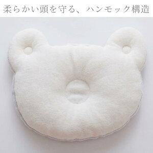 【12/11までレビューキャンペーン実施中!】iiminベビーピローアニマル「耳」がカワイイ、写真映えベビーピロー眠ると動物の耳が生えたように見える!肌に優しいオーガニックコットン100%使用【イイミンベビー枕日本製赤ちゃん】【N】