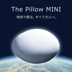 ThePillowMINI(ザピローミニ)地球で眠る、すべての人へ新素材ポリゴンメッシュが実現した寝心地&高通気性。【枕高反発洗える通気性低め横向きうつぶせまくら】【N】
